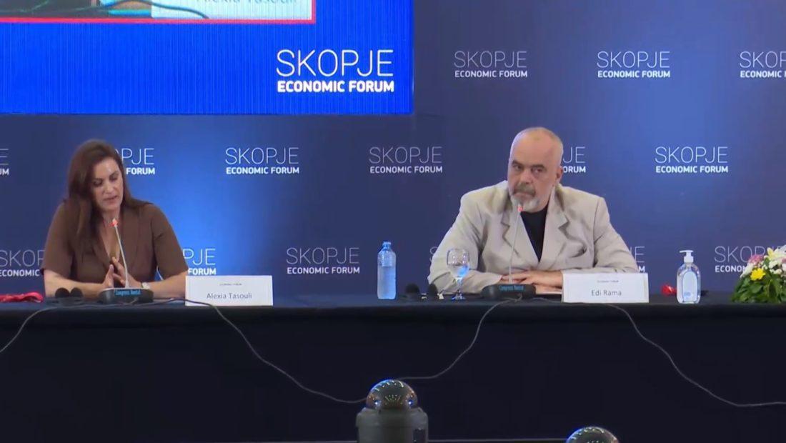 rama greqia 1100x620 1 1100x620