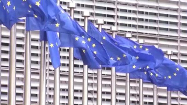 bashkimi europian 1024x576 1 600x338